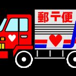 電脳せどりで運送業者は日本郵便の後納契約が便利!