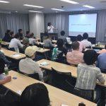 せどりセミナーフェスタ東京!明日もセミナー講師やります。