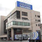 佐川急便がFBAパートナーキャリアサービスの提供開始