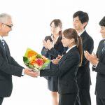 超高齢化社会は2回目の就職が必要になる!