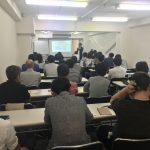 土日は情報発信セミナー&情報発信勉強会でした!