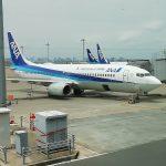 東京ー大阪間は飛行機・新幹線どっちが良いか比較してみた