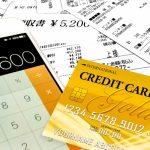 Amazon商品購入で還元率の高いクレジットカードとは?