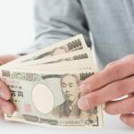 卸問屋仕入れは現金仕入れとクレジットカードどっちが良い?