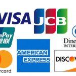 クレジットカード国際ブランドはどこがいい?おすすめと選び方