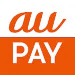 auPayとPonta提携で何が変わった?メリットを徹底解説!【auユーザー必見】