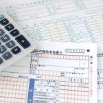 ネットで出来る確定申告「e-Tax」とは?申請方法を詳しく解説!